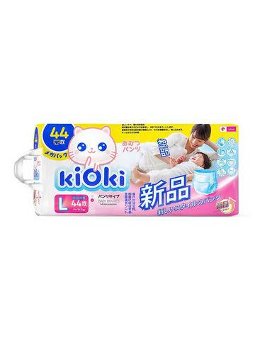 Детские трусики KIOKI размер L (9-14 кг) 44 шт