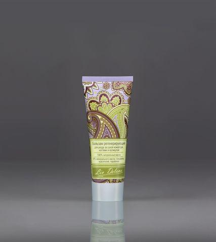 Liv delano Oriental touch Бальзам регенерирующий для ухода за сухой кожей рук, ногтями и кутикулой 75г