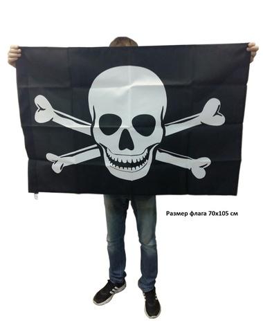 Флаг пиратский 70х105 см