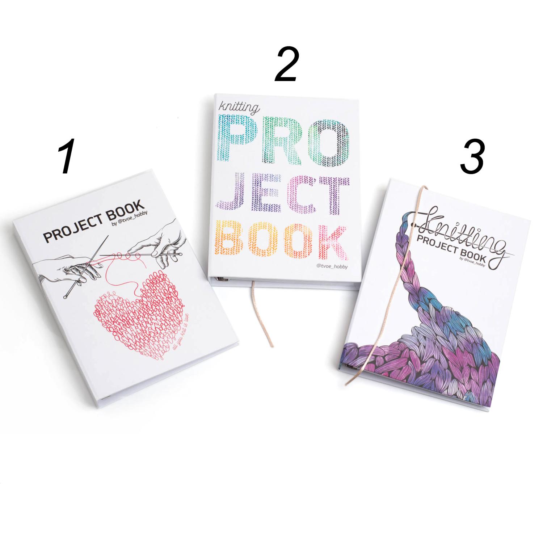 проджектбук Project book твердый переплет IMG_8129.jpg