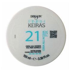 Dikson Keiras Cera All Acqua 21 Azzurra-No Fix - Воск на основе ароматизированной воды Морской