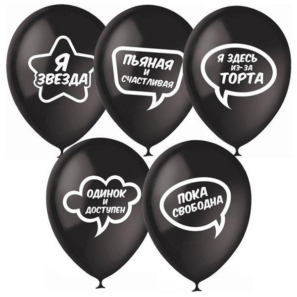 Воздушные шары Селфи