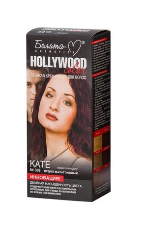 Белита-М Hollywood Color Крем-краска 389 Кейт (медно махагоновый)