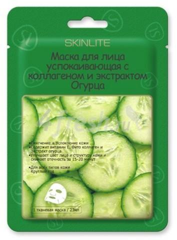 SKINLITE SL-210 Маска для лица успок.с коллагеном и экстрактом Огурца 1шт/23мл