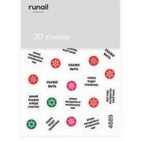 RuNail 3D стикер №4889