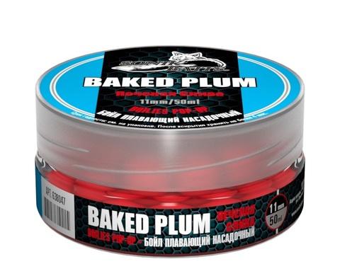 Бойлы насадочные плавающие Sonik Baits BAKED PLUM Fluo Pop-ups 11мм 50мл (Печеная слива)