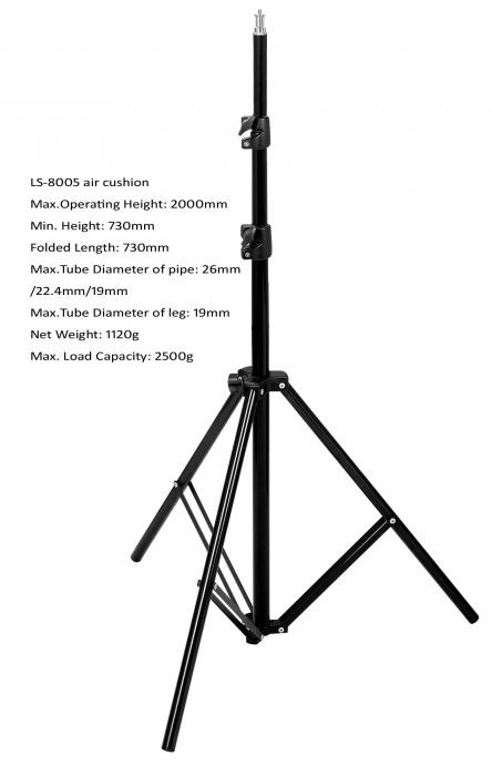 Visico LS-8005