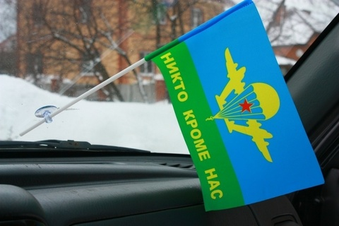 Флаг ВДВ в машину