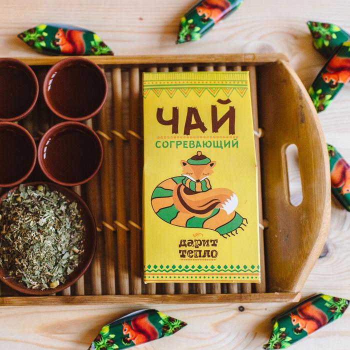 Подарочный оригинальный чай СОГРЕВАЮЩИЙ