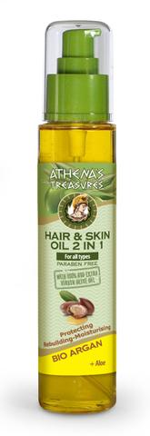 Масло для волос и кожи Аргана 2в1 Athenas Treasures 125 мл