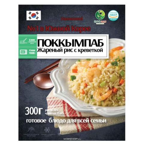 https://static-ru.insales.ru/images/products/1/2912/325905248/креветки.png
