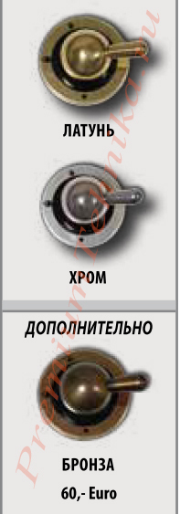Газовая варочная панель ILVE H 60 CNV-A античный белый