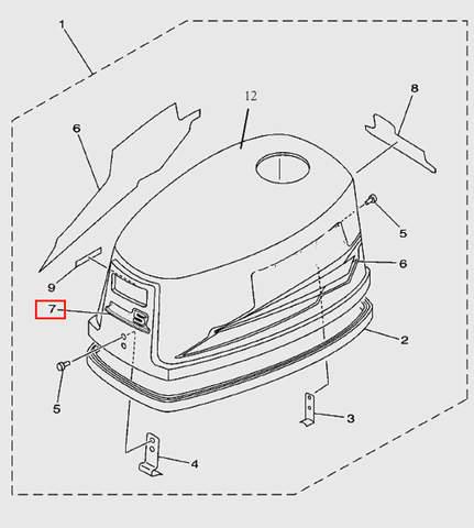 Наклейка передняя для лодочного мотора T5 Sea-PRO (1-7)