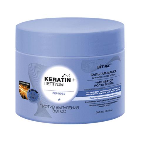 Витэкс Keratin + Пептиды Бальзам-маска для всех типов волос против выпадения волос 300 мл