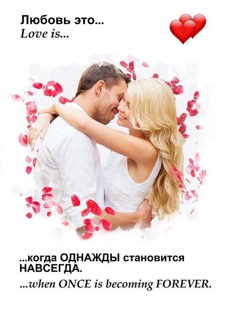 Лендинг LOVE IS... 128.jpg
