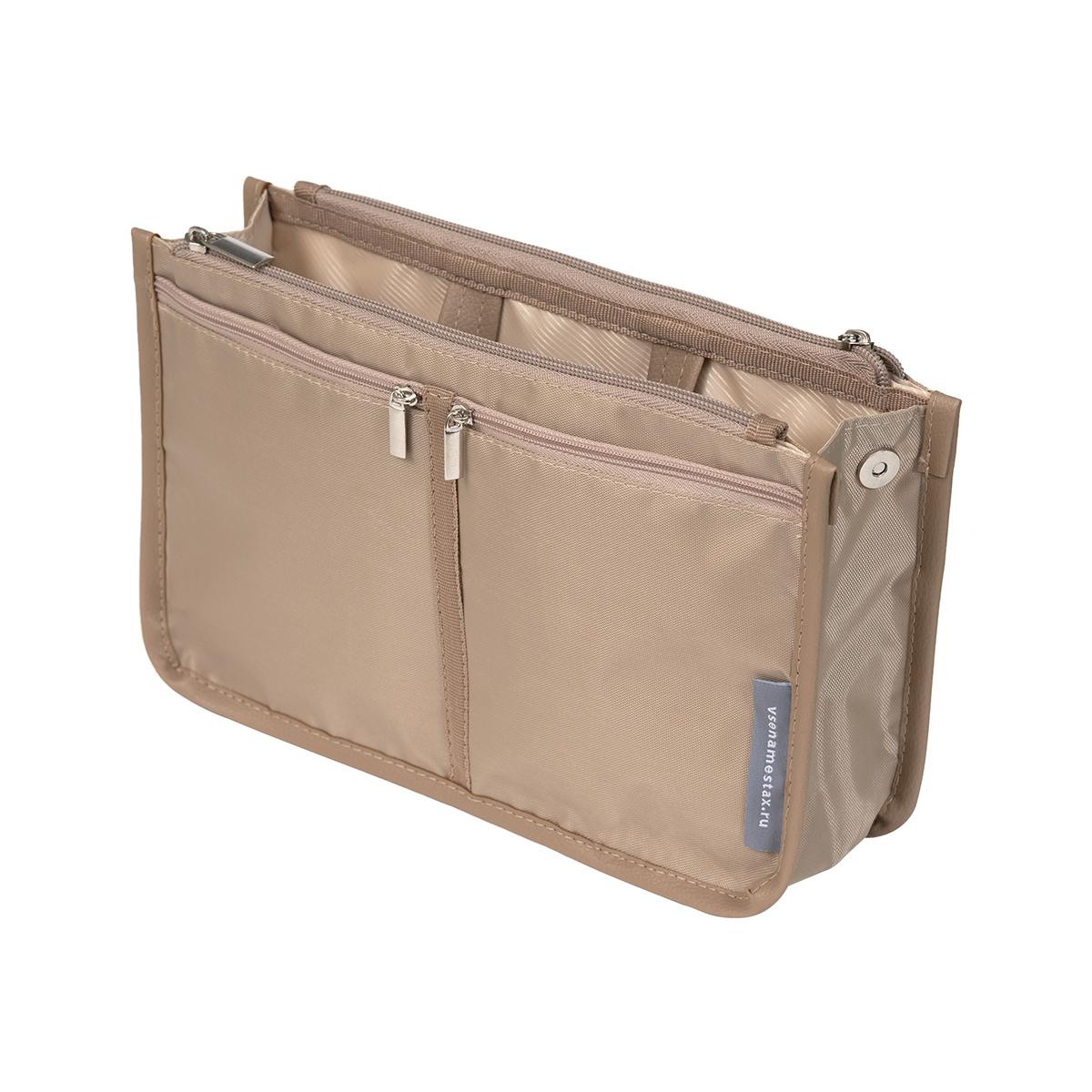 Органайзер для сумки SOFIA 28х16х8,5 см, 9 карманов, бежевый