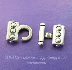 Замок - крючок для шнура 10х2,3 мм из 2х частей, 23х14 мм (цвет - античное серебро)