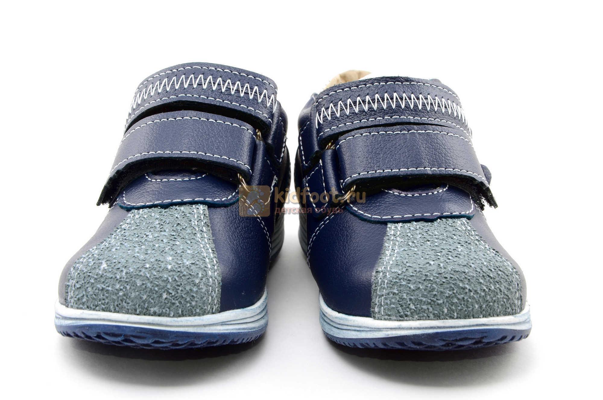 Ботинки для мальчиков Лель (LEL) из натуральной кожи на липучках цвет синий