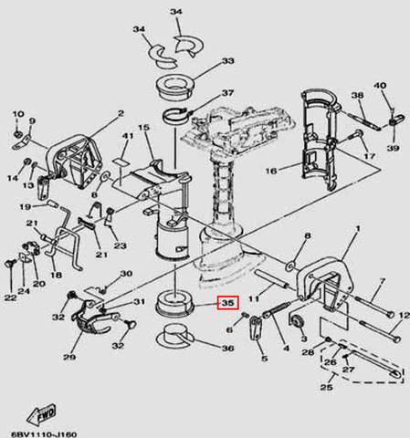 Втулка резиновая нижняя 90X79X50X29.5 для лодочного мотора F5 Sea-PRO(16-35)