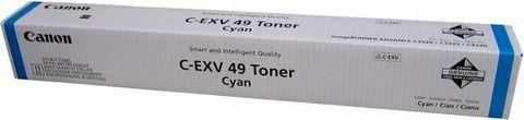 Тонер-картридж Canon C-EXV49 cyan для Canon iR ADV C3320, C3320i, C3325i, C3330i, C3520i, C3525i, C3530i. Ресурс 19 000 стр. 8525B002 – купить по низкой цене в Инк-Маркет.ру с доставкой