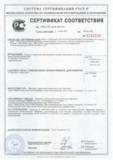 Ортопедические полустельки для женской обуви (3/4) с изменяемой шириной пятки «Вариант»