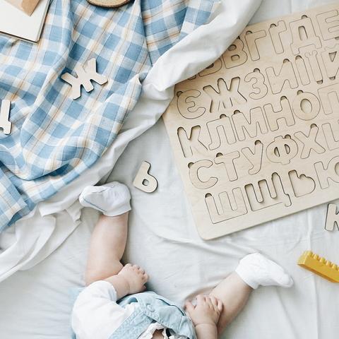 Деревянная азбука украинский язык (размер мини)