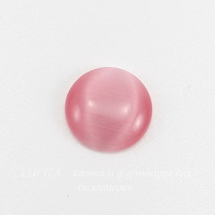 Кабошон круглый Кошачий глаз розовый, 14 мм