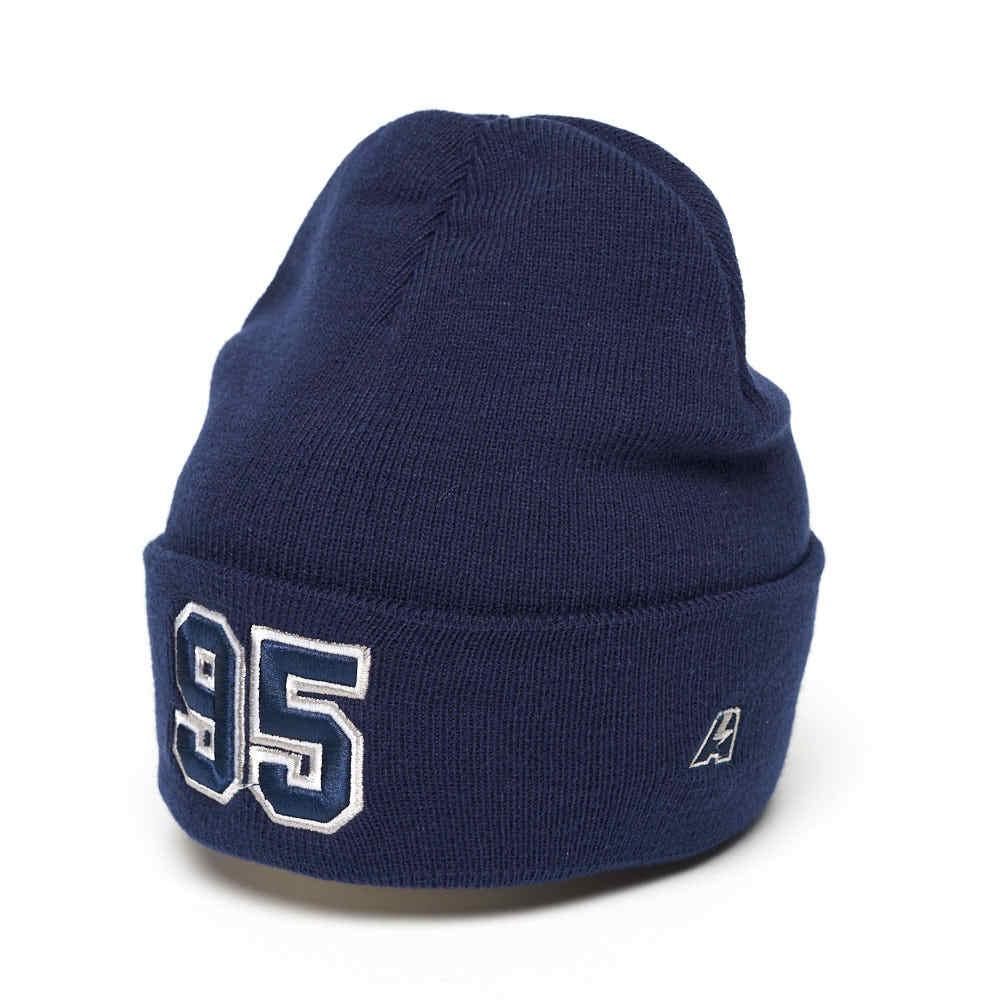 Шапка №95 синяя