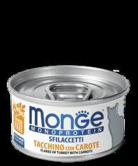 Monge Monoprotein for cat flakes влажный корм для кошек хлопья с индейкой и морковью 80гр