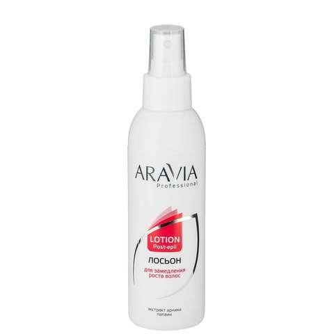 Aravia Professional Лосьон для замедления роста волос с экстрактом арники 150 мл