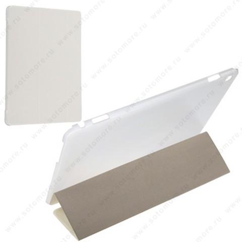 Чехол-книжка пластиковый для планшета Huawei MediaPad M3 10.1 белый