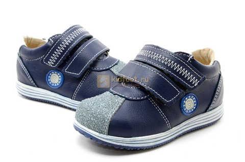 Ботинки для мальчиков Лель (LEL) из натуральной кожи на липучках цвет синий. Изображение 11 из 16.