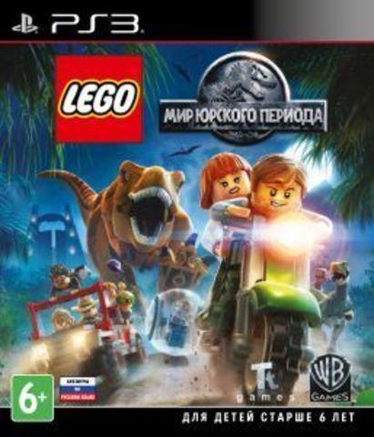 PS3 LEGO Мир Юрского Периода (русские субтитры)