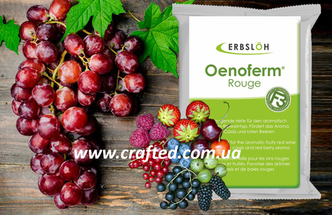 Комплект дрожжей для красного вина и фруктово-ягодного сусла (на 50л)