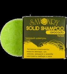 Шампунь твердый Avocado ( с маслом авокадо, тонус ), 90g ТМ Savonry