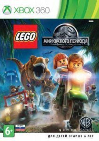 Xbox 360 LEGO Мир Юрского Периода (русские субтитры)