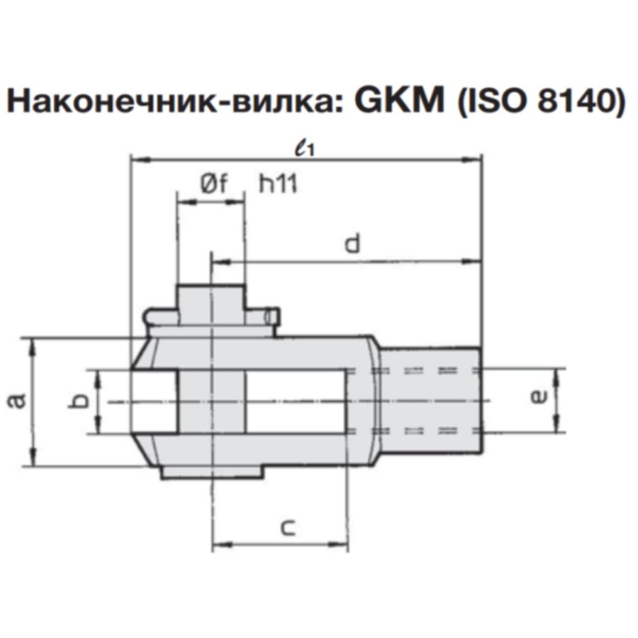 GKM8-16  Наконечник-вилка, DIN71752