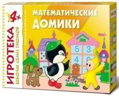 Игротека Школы Семи Гномов