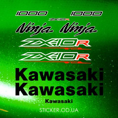 Набор наклеек на мотоцикл  Kawasaki ZX 10R 2012-2014, Ninja, ABS