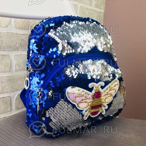 Маленький рюкзак с пайетками меняет цвет Синий-Серебристый нашивка Пчёлка