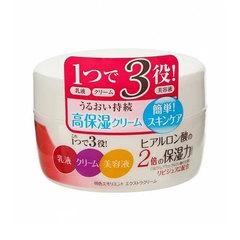 Meishoku Emolient Extra Cream - Крем увлажняющий с церамидами и коллагеном
