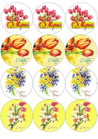 Печать на вафельной бумаге, Набор для Капкейков Меренги Макаронс 67