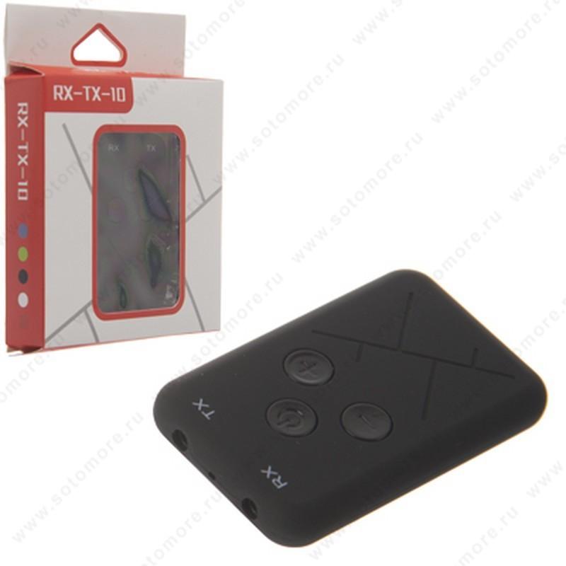 Адаптер Bluetooth Передатчик-приемник RX-TX-10 3.5мм адаптер блютуз