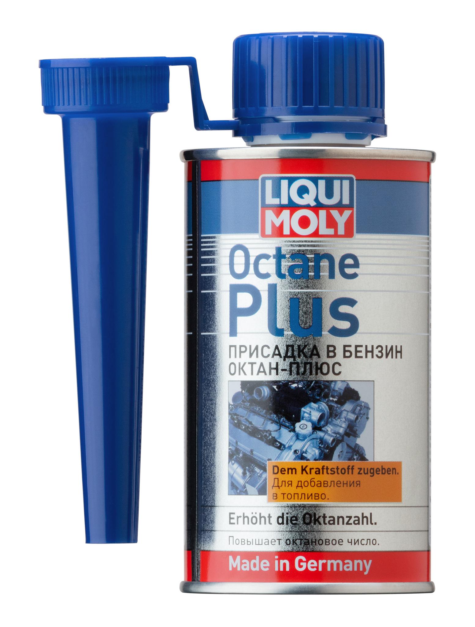 Liqui Moly Octane Plus Присадка в бензин