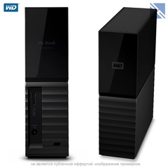 Внешний HDD Western Digital My Book 8TB USB 3.0 WD