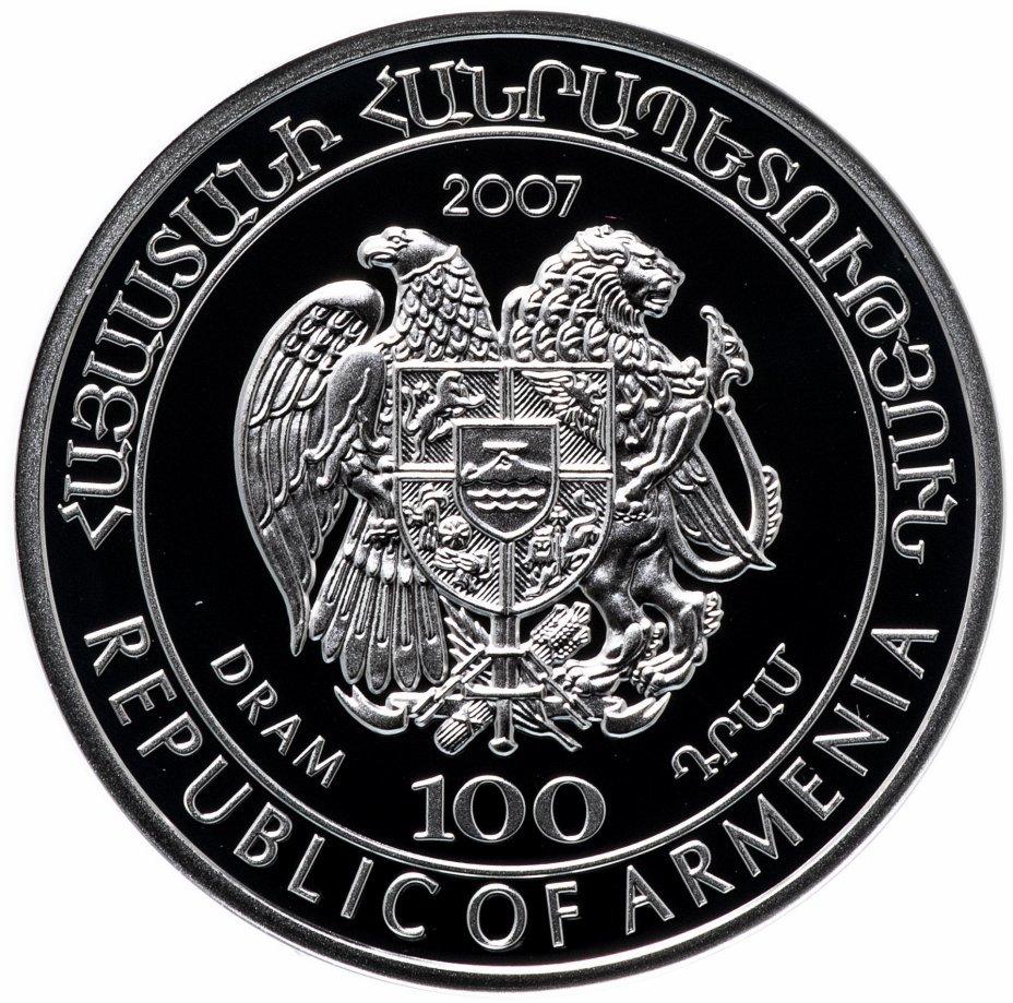 100 драм. Армянская гадюка (гадюка Радде). Армения. 2007 год