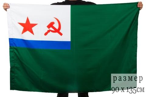 Флаг морчастей погранвойск СССР 90х135 см
