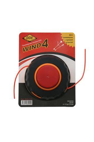 Головка триммерная серия WIND DDE Wind  4 аналог HUS T25 NEW (М10х1,25 мм левая,+адаптор   (640-124)