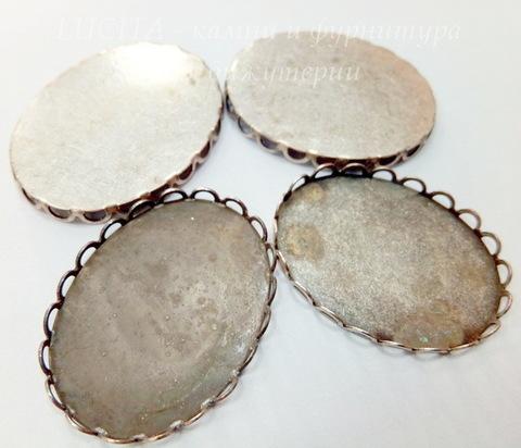 Сеттинг - основа для камеи или кабошона 30х22 мм (оксид серебра) (ДЕФЕКТ ПОКРЫТИЯ)