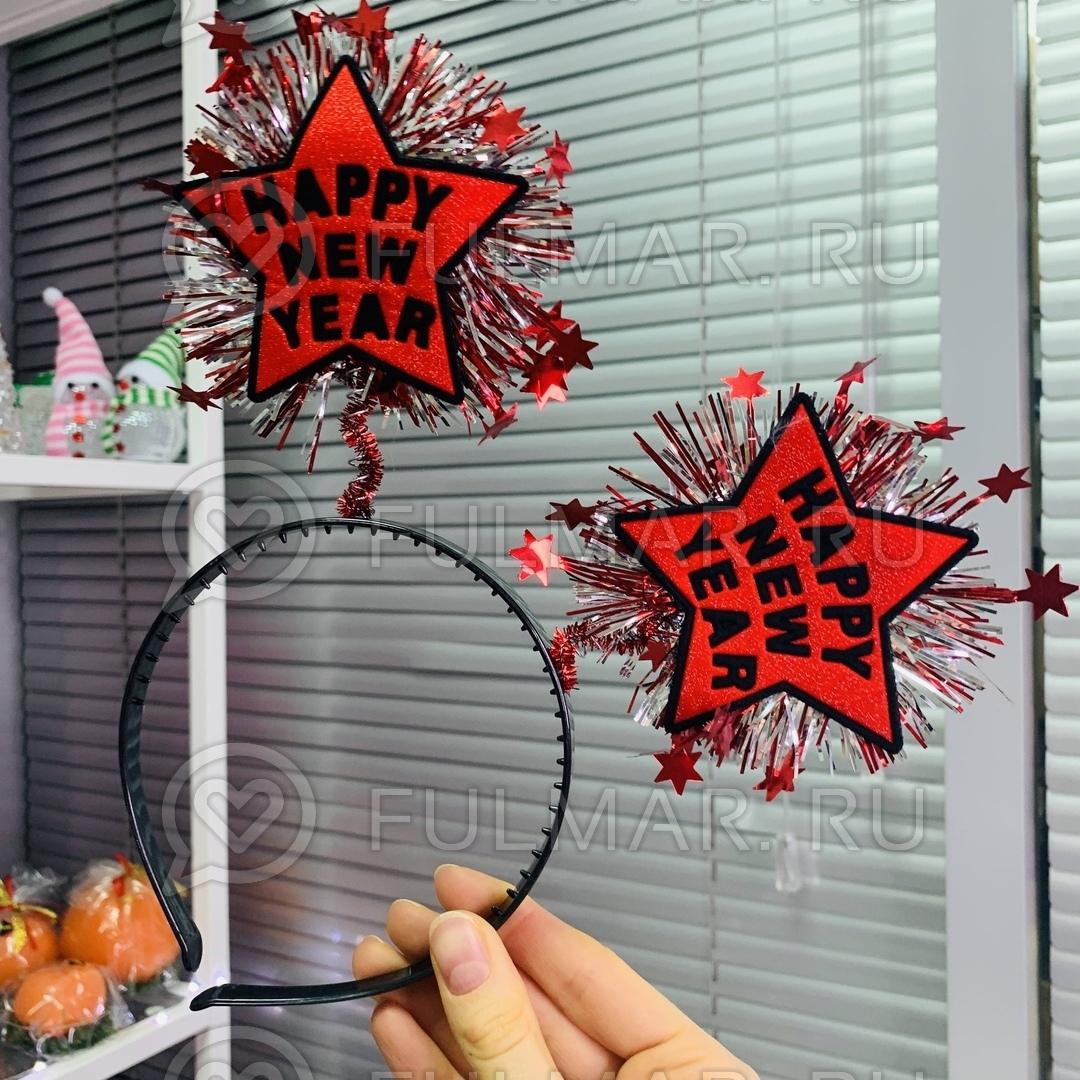 Карнавальный ободок на голову Happy New Year на пружинках цвет: красный фото